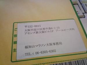 DSC_0070[1]